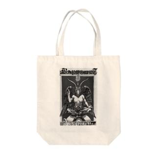 バホメット Tote bags
