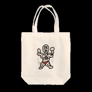 M-mamのおじいちゃんパワー Tote bags
