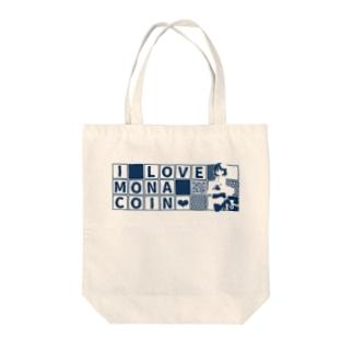 I Love Monacoin Tote bags