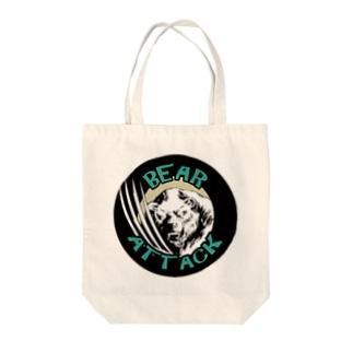 ベアアタックロゴシリーズ1 Tote bags