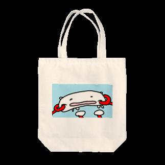 ダイナマイト87ねこ大商会のカニマッサージをうけるねこです Tote bags