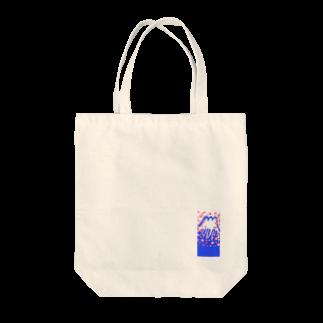 はっぴいハウスの富士山に春よ来い〜 Tote bags