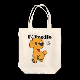 Hi-BoのI Love Poodle Tote bags