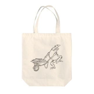 現代版鳥獣戯画 工事現場の蛙 Tote bags