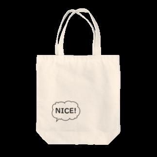 つきしょっぷのふきだし ナイス Tote bags
