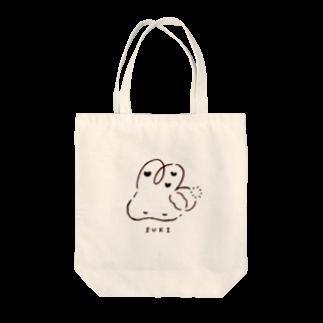 🍀osanpo*march🍀のおふとんうさぎとゆったりタイム Tote bags