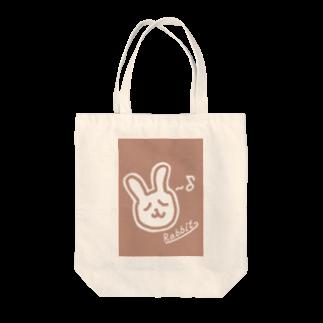 mokk♪のとあるウサギ ─ハナウタ♪ Tote bags