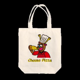 かずまろのcheese pizza Tote bags