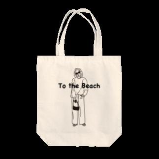 かずまろのTo the beach Tote bags