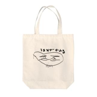 でぽこんを粗末に、すな Tote bags
