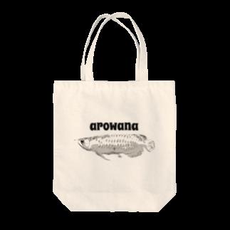 zikomanking SHOPのarowana Tote bags