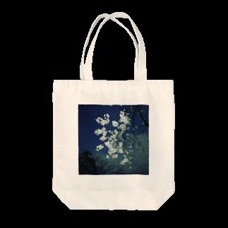たかひろの夜桜 Tote bags