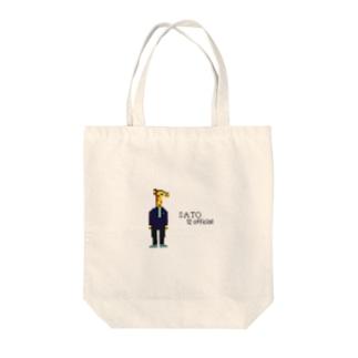 キリンスーツ ロゴ Tote bags