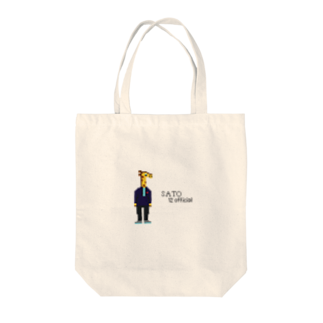 SATO12officialのキリンスーツ ロゴ Tote bags