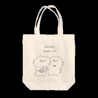 キー・チャンのNAMO FAMILY Tote bags