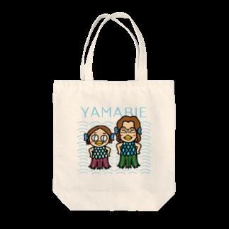 Botan Riceのアマビエヤマビエ Tote bags