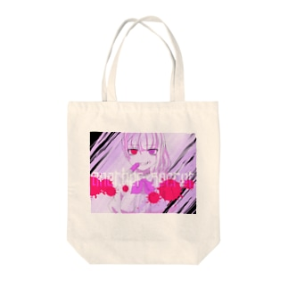another secret Tote bags
