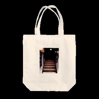 galah_addのいまはもうない Tote bags