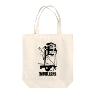 mosmos storeのWORK SONG -black- Tote bags