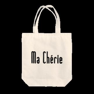 Ma ChérieのMa Chérieロゴ Tote bags