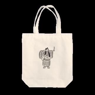 HASINOのくいだおれのお相撲さん Tote bags