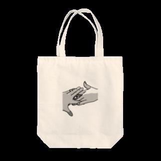 電腦百貨大樓の狐の窓 Tote bags