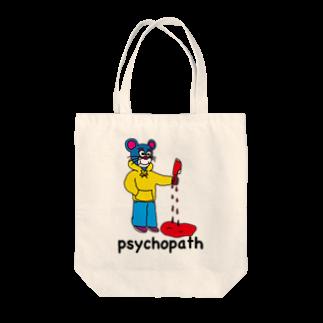 かずまろのpsychopath mouse Tote bags