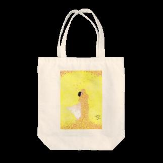 くらたまみの桜の鼓動 Tote bags
