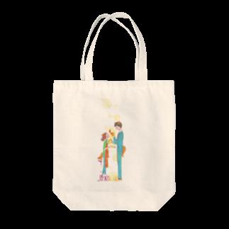 くらたまみの結婚しようか、明日 Tote bags