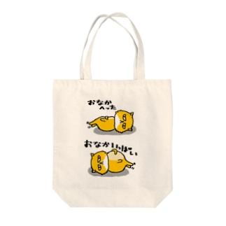 ブサかわにゃんこ Tote bags
