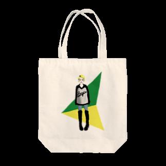斎藤さいのお店のBegin! Tote bags