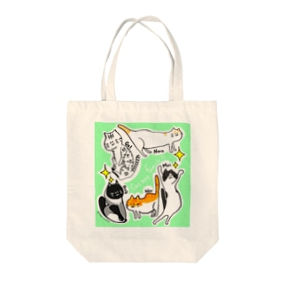 Cat are family(1) Tote bags