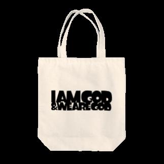 metawo dzn【メタをデザイン】のI am GOD, and We are GOD.  Tote bags
