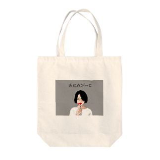 animabeatのリップ Tote bags