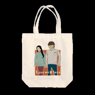 幸-sati-の小野くん Tote bags