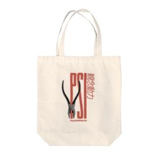 超能力アピール(psychokinesis) Tote bags
