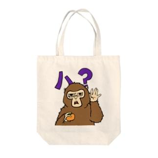 なんて? Tote bags