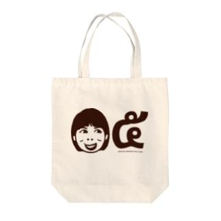 タイ屋台料理ナイファン Tote bags