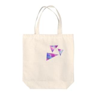 三角銀河 Tote bags