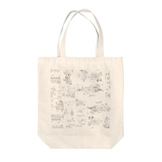 1873・Modern【トート】 Tote bags