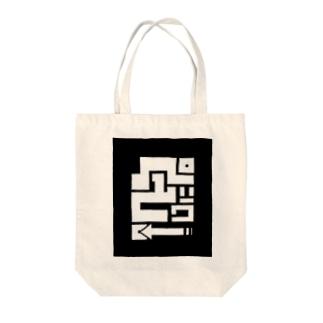 ぺどぅーグッズ Tote bags