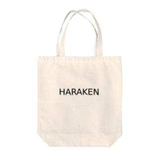 HARAKEN Tote bags