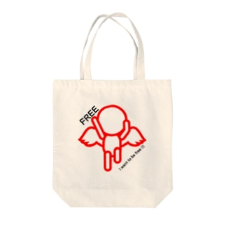 I want to be free!!! Tote bags