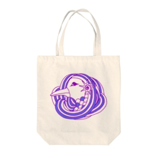 アマビエ様 天 美 恵 Tote bags