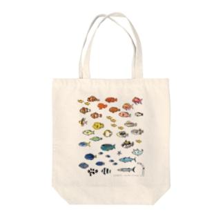らくがきしまのなかま魚類 Tote bags