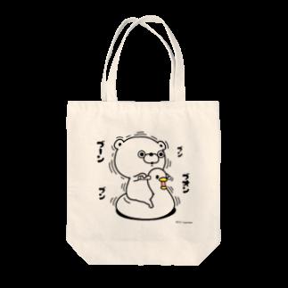 ヨッシースタンプのくま100%ぶーん Tote bags