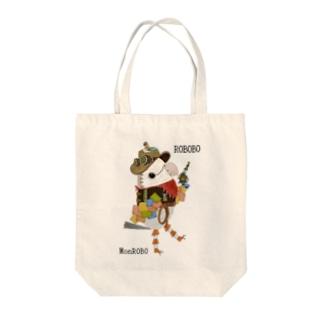 ROBOBO モンロボ Tote bags