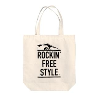 Rockin' Free Style Tote bags