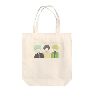 素敵な三人組 Tote bags