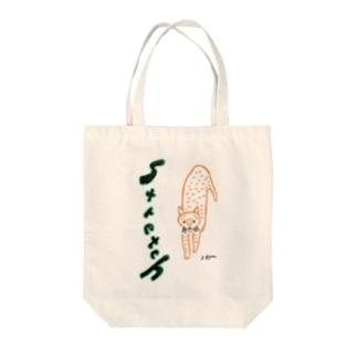 ストレッチする野良。 Tote bags